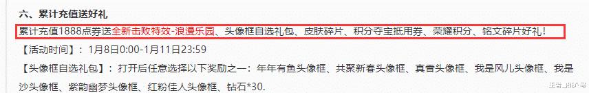 《【煜星娱乐登录地址】王者荣耀1.6更新,孙悟空传说皮肤上架,全新PVE开启,福利太多了》