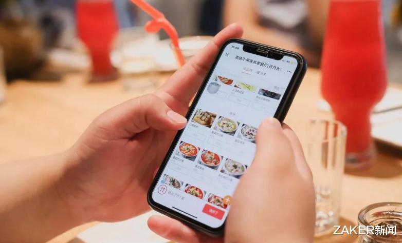 阿里收购餐饮领域重要服务商,美团是何态度? 数码科技 第2张