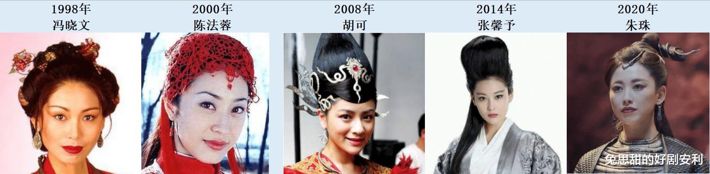 各版本《鹿鼎记》韦小宝的七个老婆大比拼,你觉得谁最美插图4