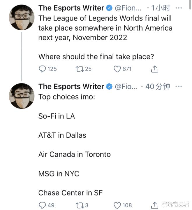 《【煜星在线娱乐】LOL知名外媒再度曝料,S12全球总决赛落地北美赛区,但有一个问题》