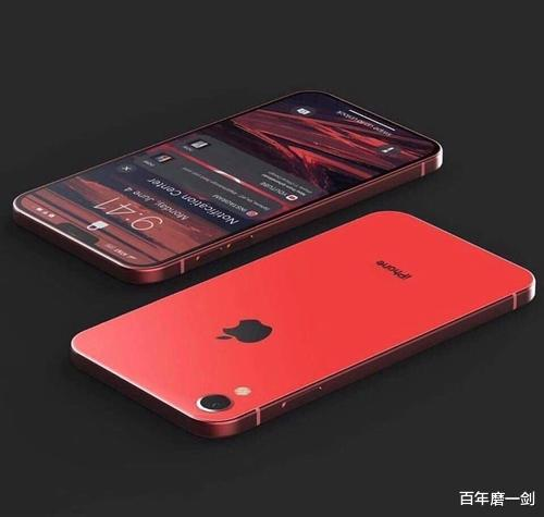 iPhone9开始预售,A13处理器+超低价,你会入手吗?