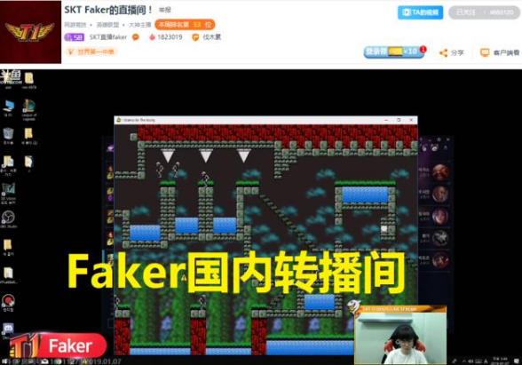 《【煜星娱乐注册平台官网】Faker直播间国内外对比,国内人气是国外的80倍,弹幕差距很大》