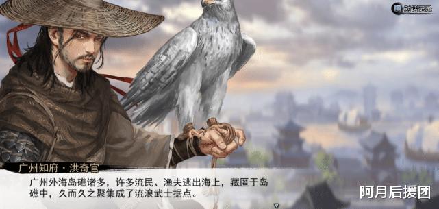【神州大地游】美景生辉如星月,靓丽花魁与你同游广州插图(10)
