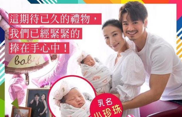"""40岁杨怡剖腹产生女,奶爸罗仲谦爱不释手,一句""""辛苦了""""都是爱"""