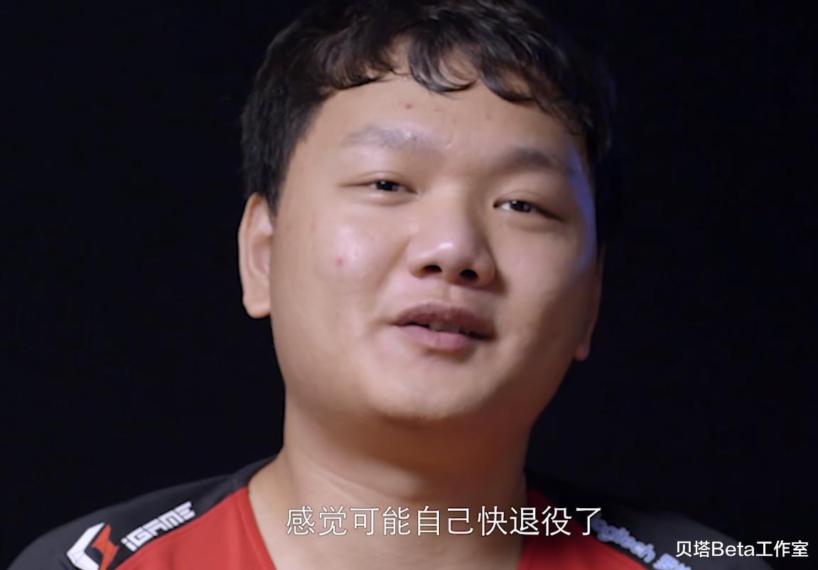 《【煜星娱乐主管】JDG纪录片发布!牙膏直言:如果我年轻2岁,应该不比Knight差》