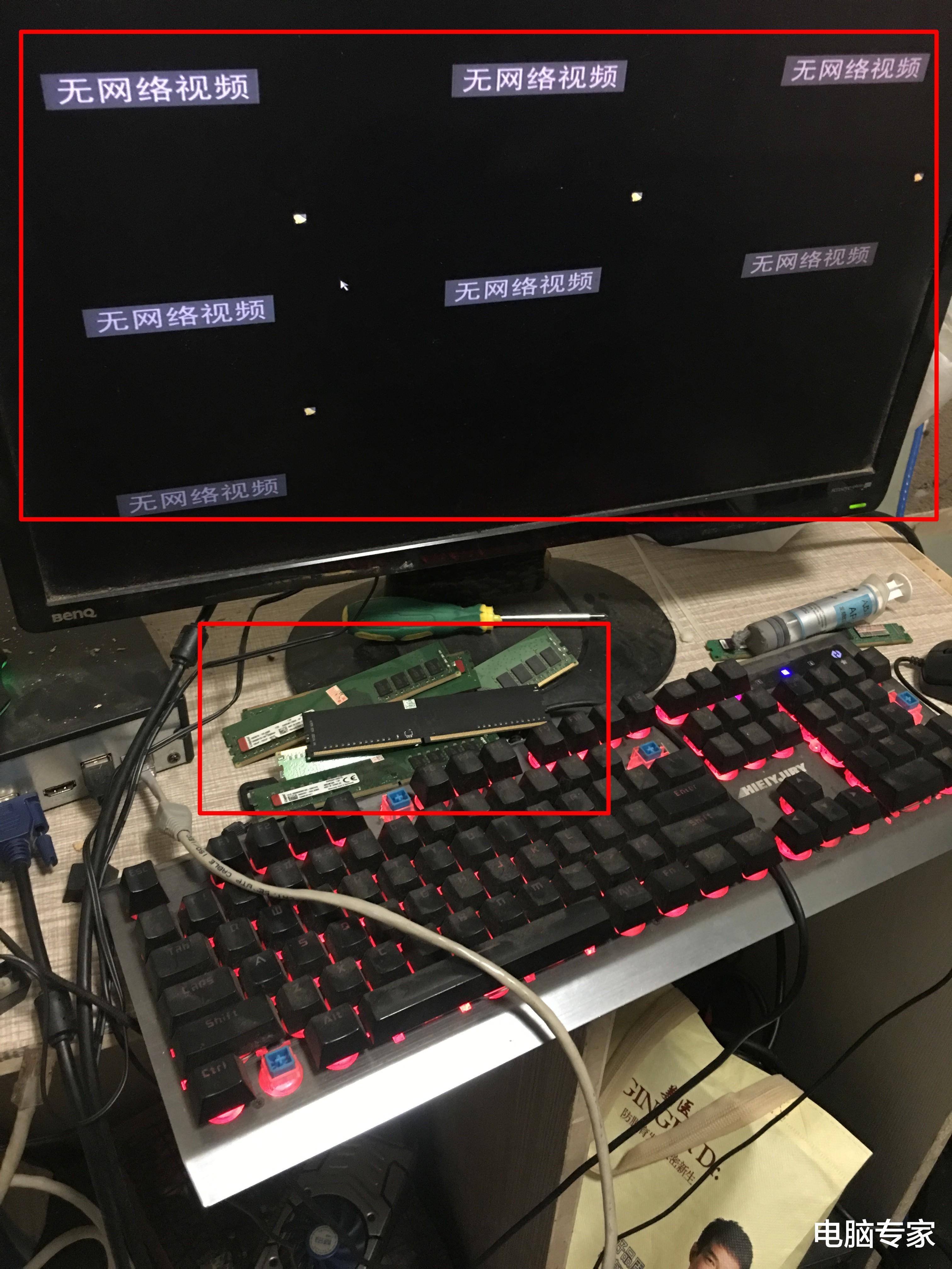 """网吧的网管对网吧内电脑频频""""动手"""",这样的网管谁敢用?"""