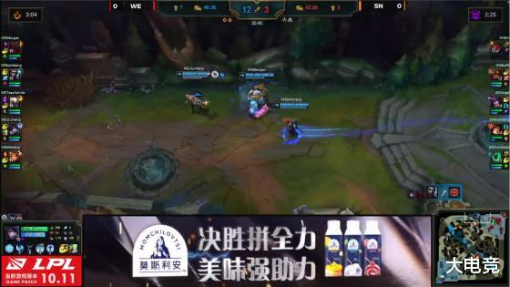 《【煜星娱乐官方登录平台】LOL-LPL:Huanfeng寒冰神箭百发百中,SN让一追二战胜WE》