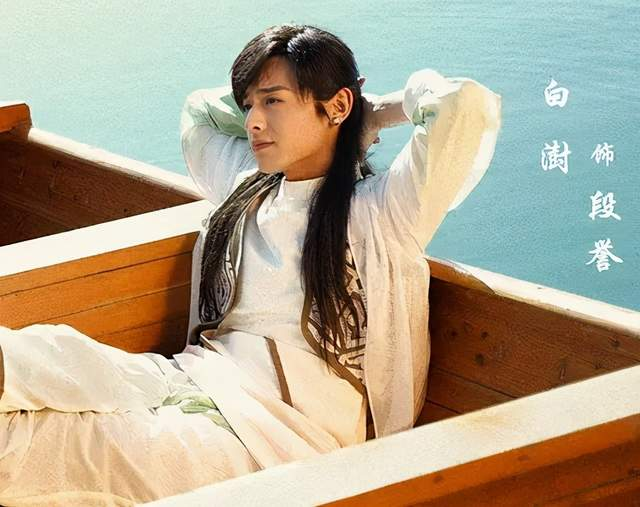 新《天龙八部》将接档《鹿鼎记》播出:乔峰不霸气,段誉带耳钉插图12