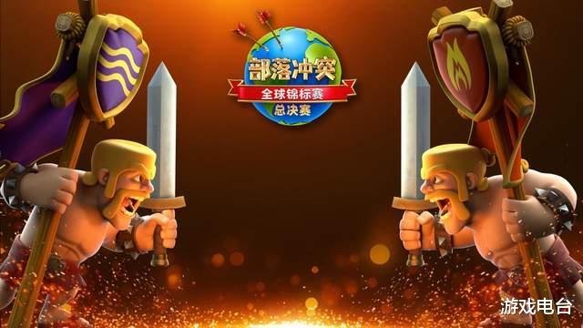 《【煜星娱乐集团】部落冲突胜率最高的阵容:闪电狗球流火爆多年,职业选手都在用》