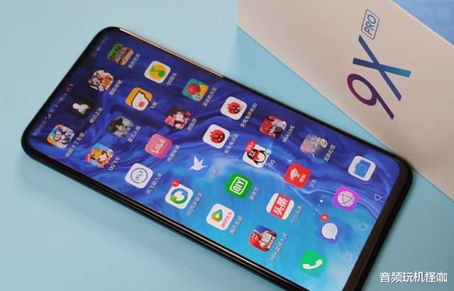 当年荣耀好评满满的中端旗舰手机荣耀9XPRO,为什么该机受 好物评测 第5张