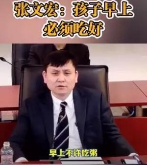 张文宏建议:孩子早餐不能喝粥,要吃这两样,家长要超级重视