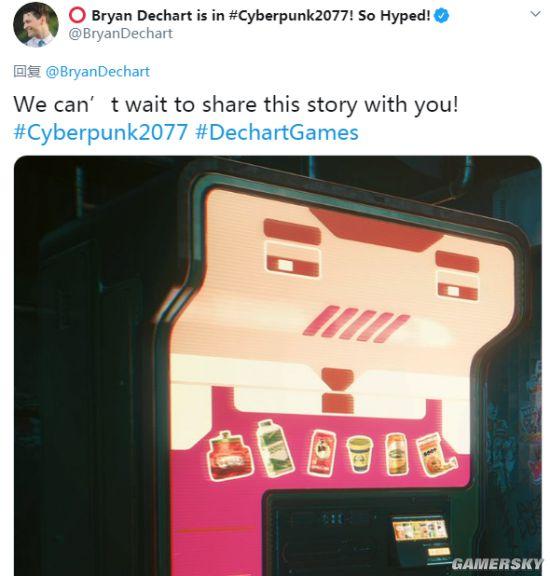 魔力宝贝名字_《底特律》康纳夫妻宣布为《赛博朋克2077》配音 分享新截图-第3张图片-游戏摸鱼怪