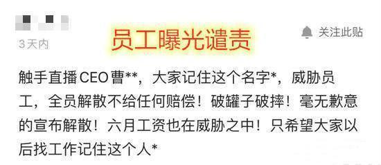 继王思聪熊猫TV之后,又一直播巨头倒下,快手表示:这盘我接了! 主播 斗鱼 快手直播 单机资讯  第1张