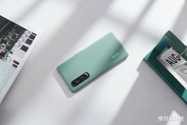 65w+骁龙865,发布9个月降价1000元,3K曲面屏手机 好物评测 第5张