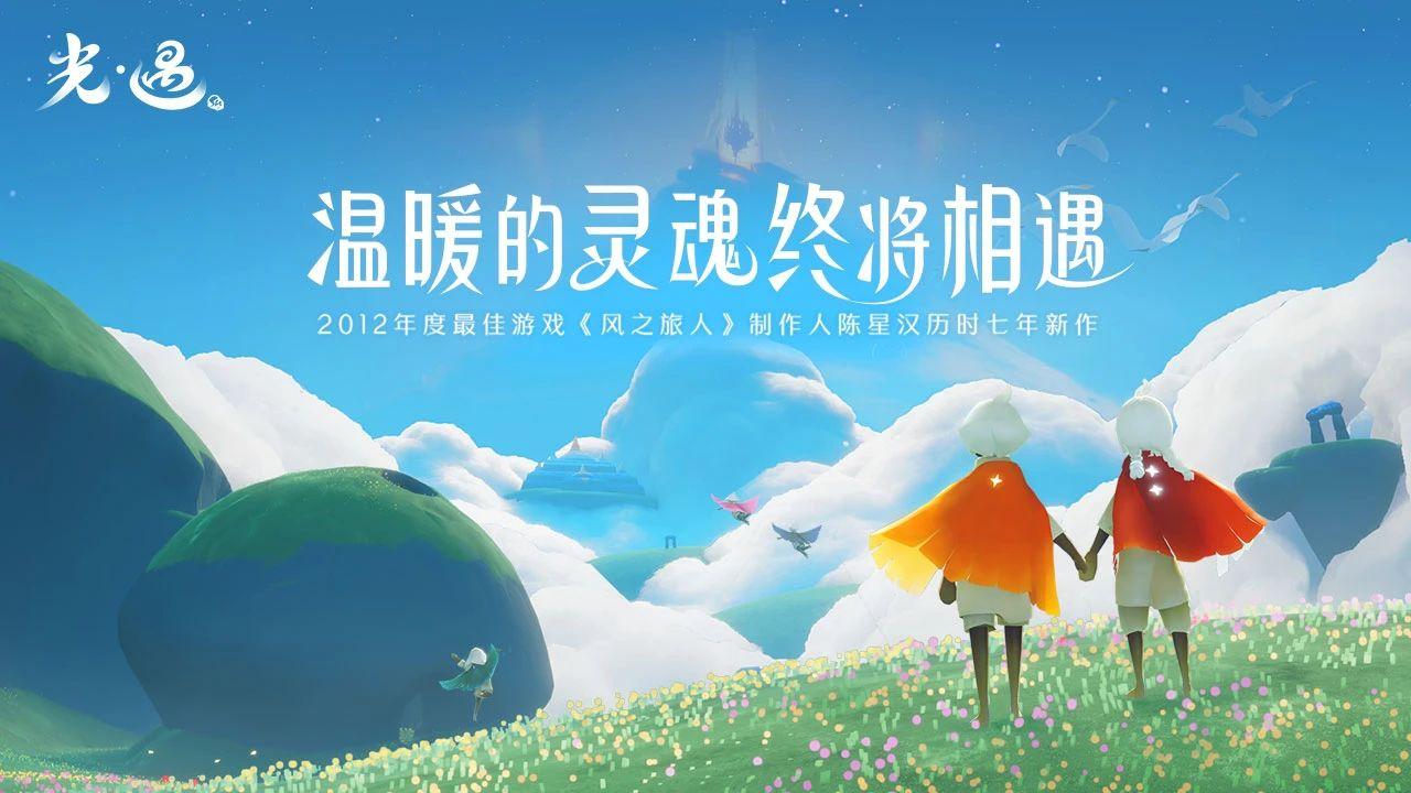 《【煜星娱乐注册】让玩家期待十年、荣获年度iPhone游戏,这都是啥神仙游戏?》