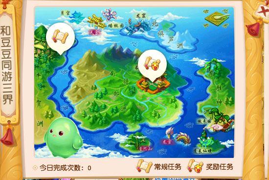 《【煜星注册首页】梦幻西游:暑假活动来袭,进游戏记得点一下这里,100%白嫖兽诀》