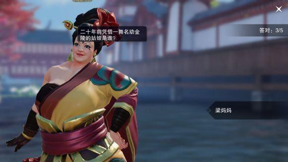 一梦江湖意想不到的高人气NPC,某反派表示:您看我还有机会吗? npc 手游热点  第3张