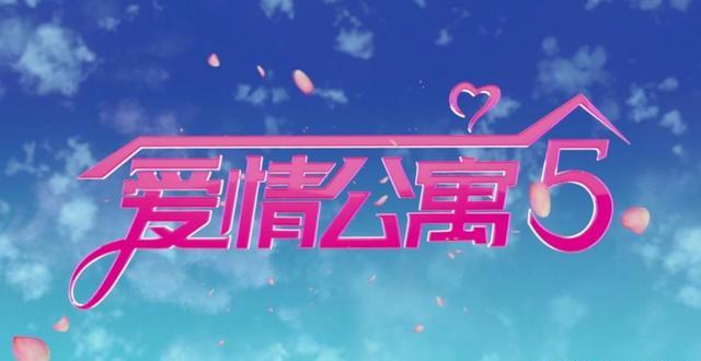 2020年上半年最令人失望电视剧 东方卫视 影视 北京卫视 内地电视剧 电视剧 豆瓣 手游热点  第2张