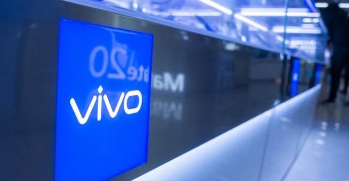 vivo亮出真本事, APEX 2020曝光,屏下镜头+云台变焦远摄