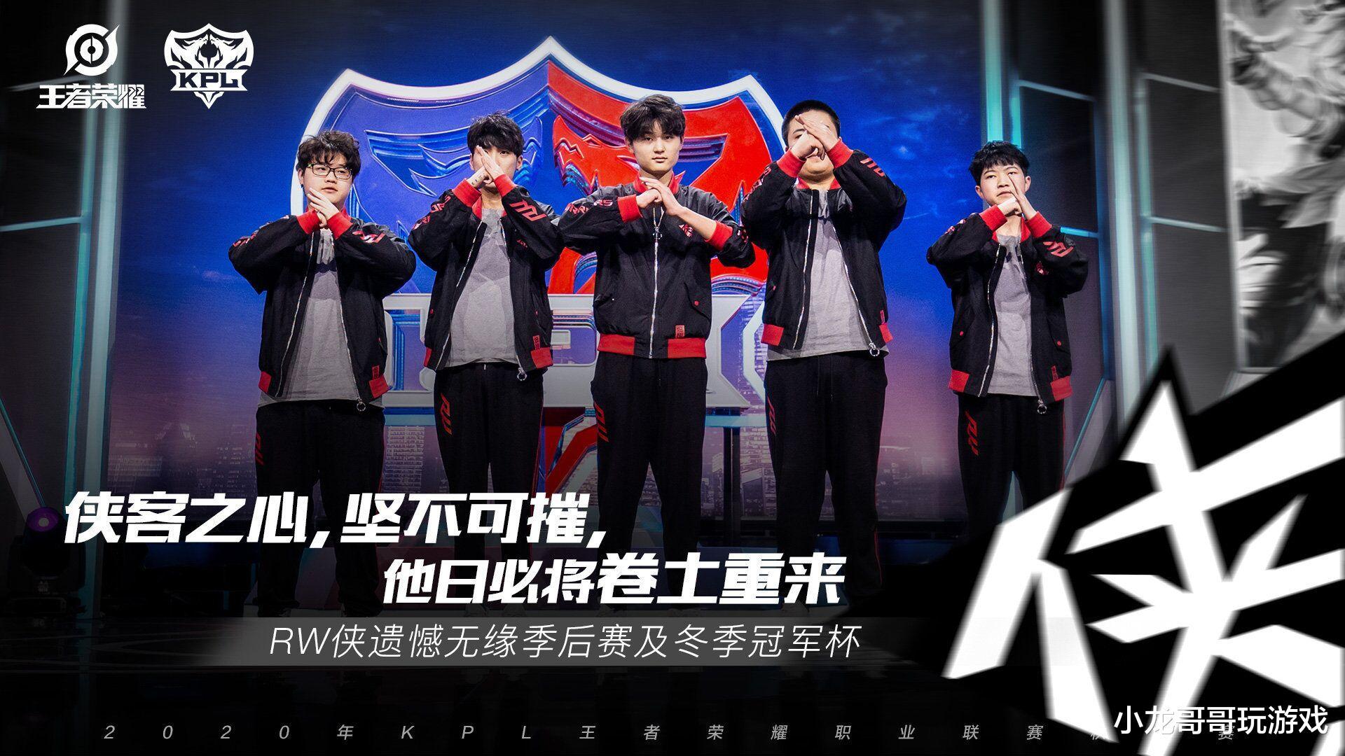 """绿游网_KPL""""最刺激""""一天:AG大爆冷,两支战队无缘季后赛!"""