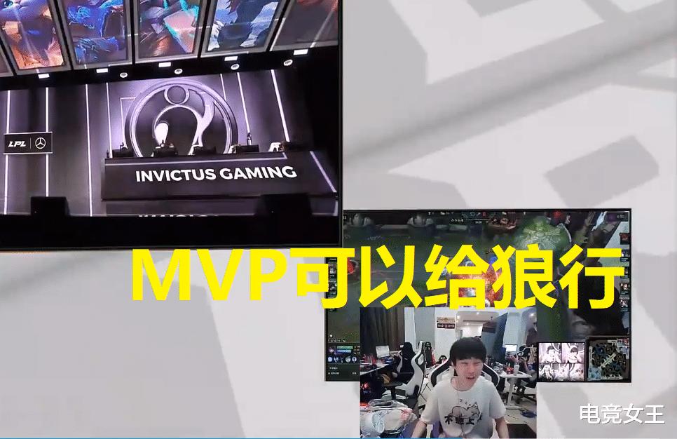 《【煜星娱乐登录注册平台】Doinb复盘LGD比赛,一个细节秒粉狼行:MVP应该给他的!》