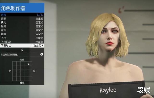 丝路传说官网_《GTA5》创建角色时,选男选女?无数男玩家道出答案,显露本色-第1张图片-游戏摸鱼怪