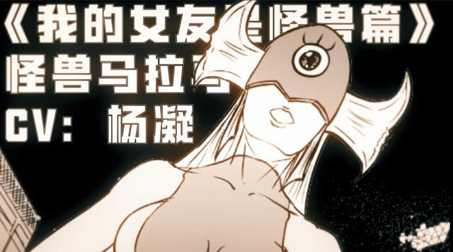 酷我畅听《十万个冷笑话》PV首发公布 孙悟空的对手竟是……? !  单机资讯  第4张