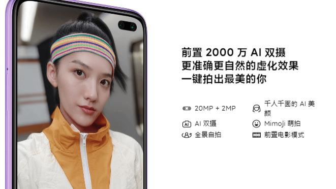降价400,1499元的5G手机值得入手?