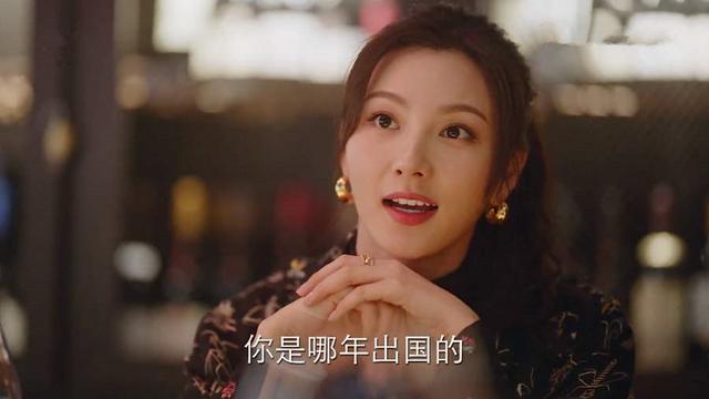 一篇揭露上海名媛的文章,引发群嗨,原来顾晓菱这类女人比比皆是