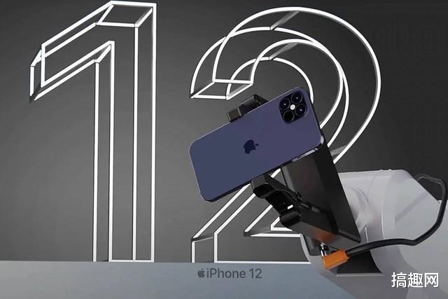 英雄联盟s3中国预选赛_苹果或10月13日发布iPhone 12  mini版A14芯片可能压缩