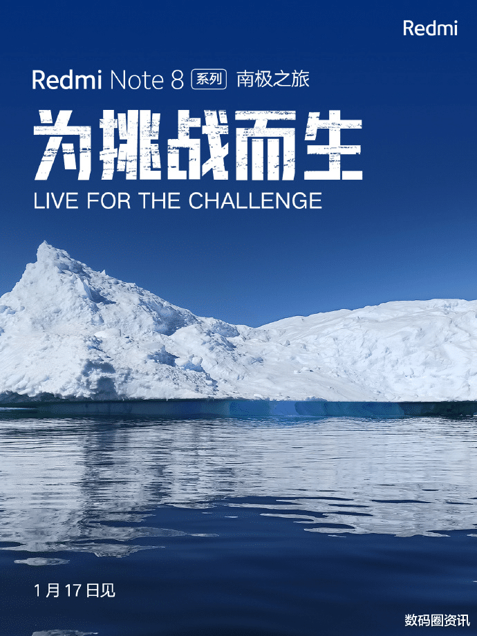 荣耀手机挑战低温环境,-19度无压力,红米一言不合直接跑去了南极