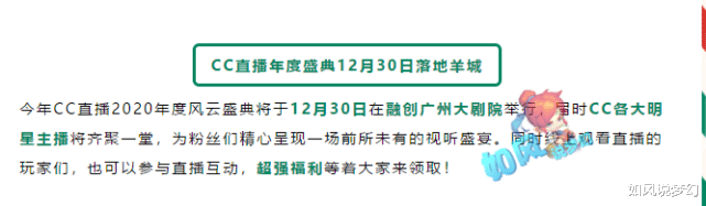 """《【煜星app注册】梦幻西游:神豪三雾90万买159第1神器,新门派""""东海渊""""经脉曝光 !》"""