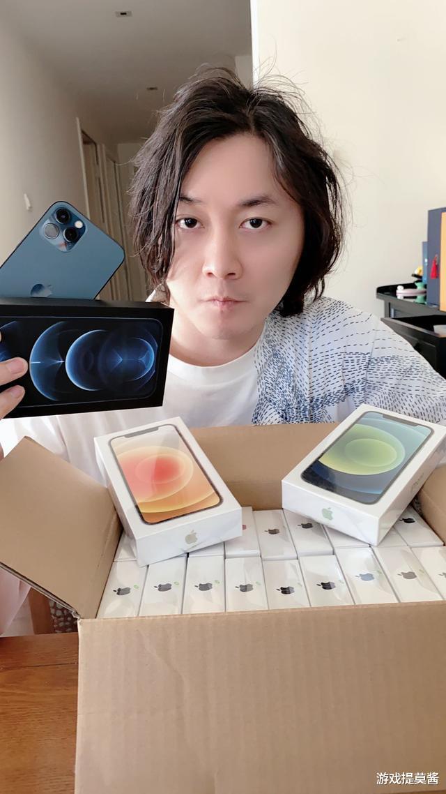 中国游龙_张大仙搞事情?抢了一大堆苹果12,随意送给粉丝