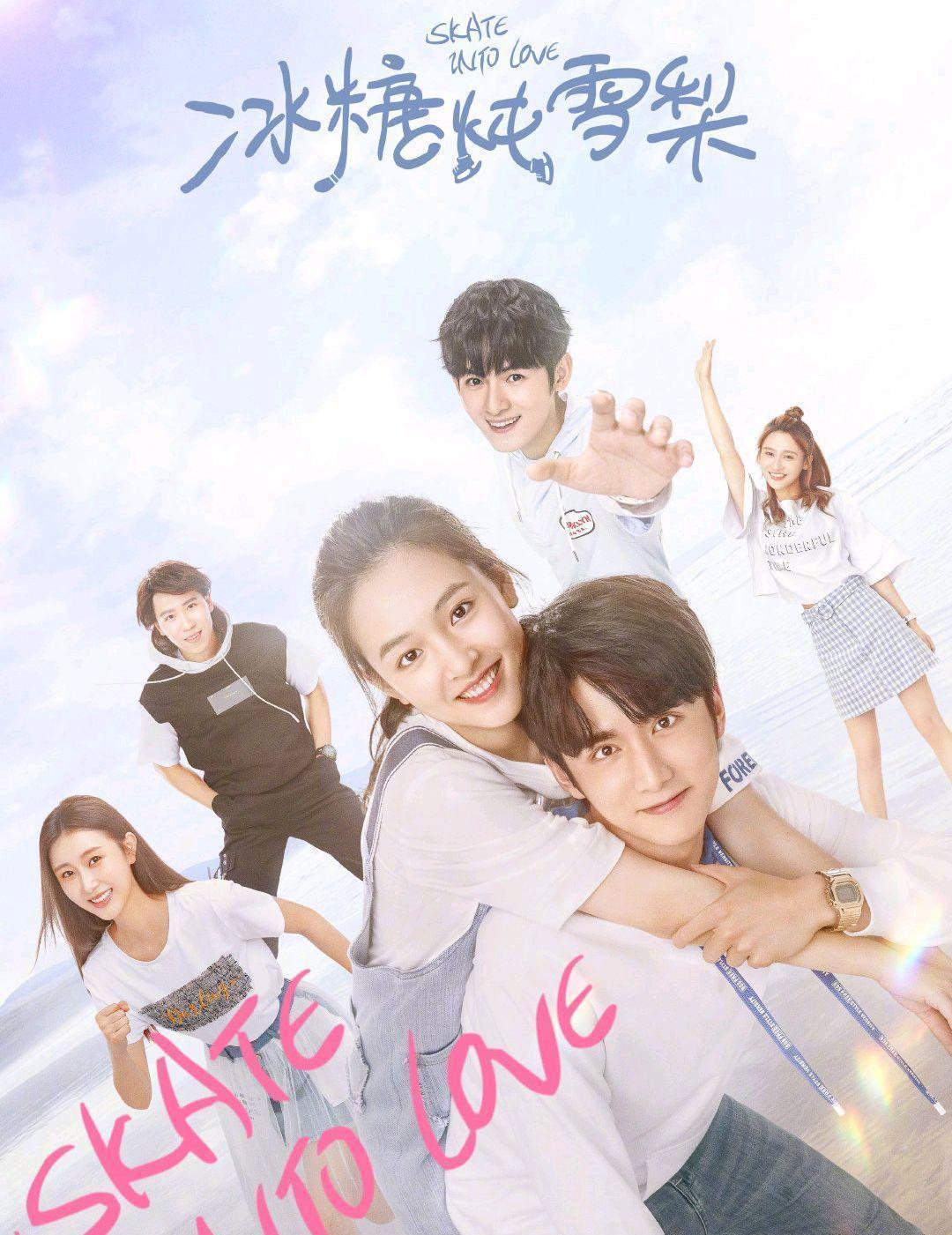 电视剧景气榜,多部新剧入围,徐正溪、靳东贡献度令人惊喜