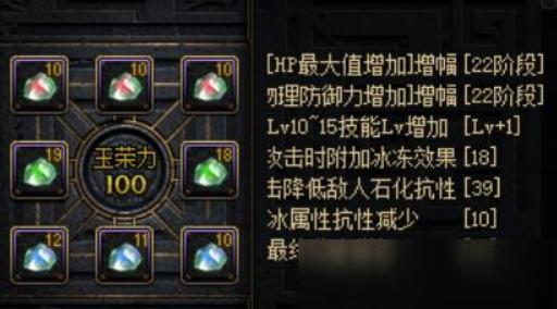 《【煜星app注册】DNF:春节礼包买十套,未央搬砖了解下?》