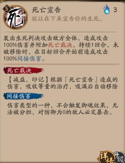 《【手机煜星注册】阴阳师:居然还有两幅面孔,他们在协同和普通模式中是两个式神?》