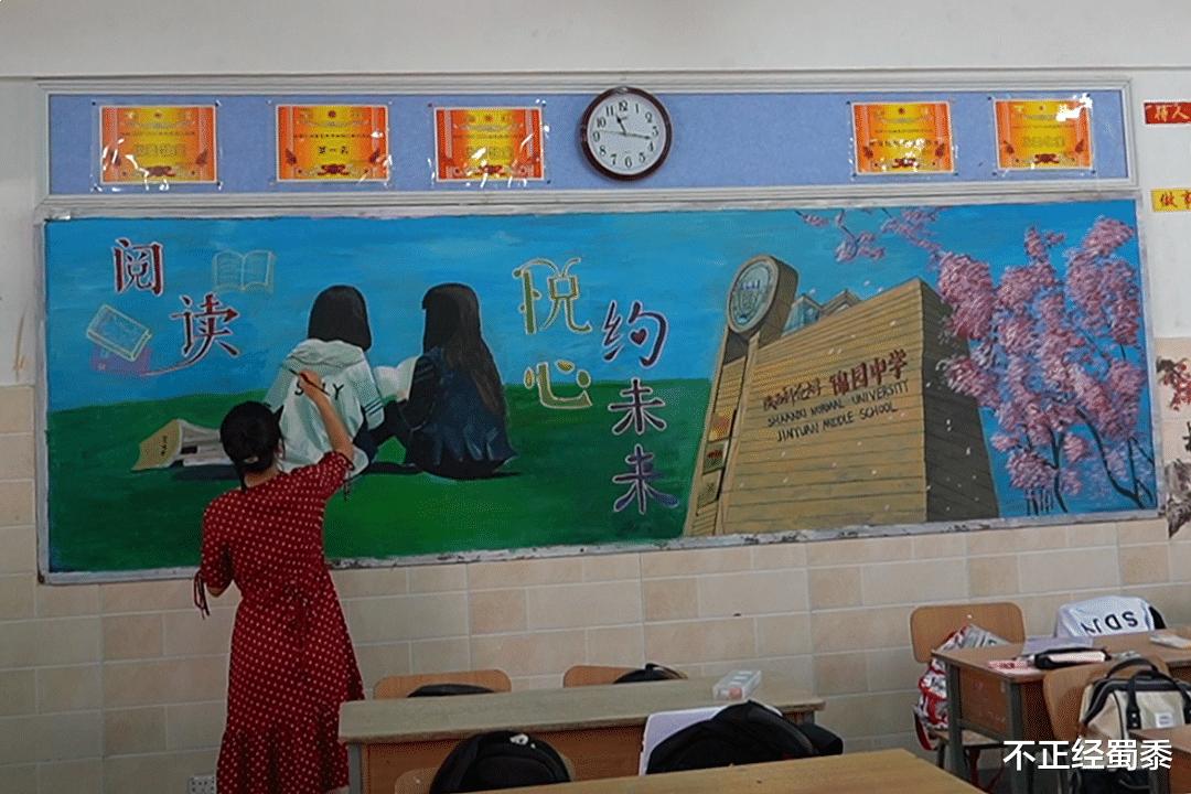 班主任自学绘画26年,作品被学生收藏:我是幼儿园里最大的学员
