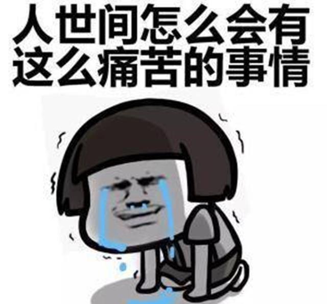 """《【煜星娱乐公司】英雄联盟S10要取消?EDG越打越菜早有预谋,UZI退役另有""""隐情""""》"""