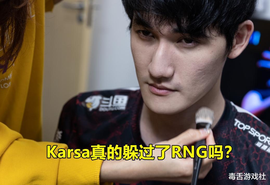 日本色情游戏_TES双C彻底跌落神坛,Karsa躲过了RNG,却没躲过水手组合