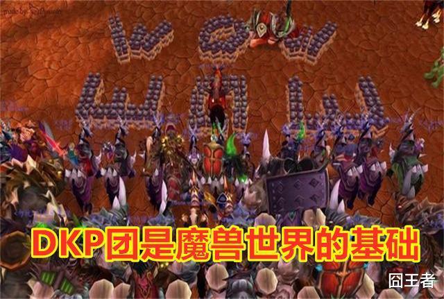 《【煜星娱乐平台注册】魔兽世界:跟了10年的公会,因一把多彩而退会,会是谁的问题呢?》