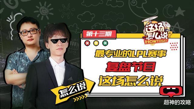 《【煜星娱乐登录注册平台】这场怎么说:电棍与Joker浅谈夏季赛,没有UZI的RNG何去何从》