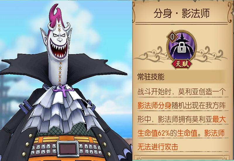 梦幻诛仙2多玩_《航海王燃烧意志》:拥有分身的SSR角色,一代更比一代强