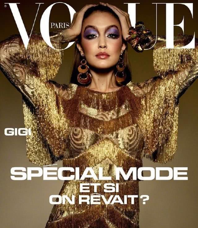 最肿超模Gigi怀孕登全球顶级大刊!一身奢华金装,却又被妹妹贝拉秒杀
