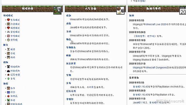 cf运输船bug_我的世界玩家必备的4个网站,模组材质包超齐全,不收藏还等什么
