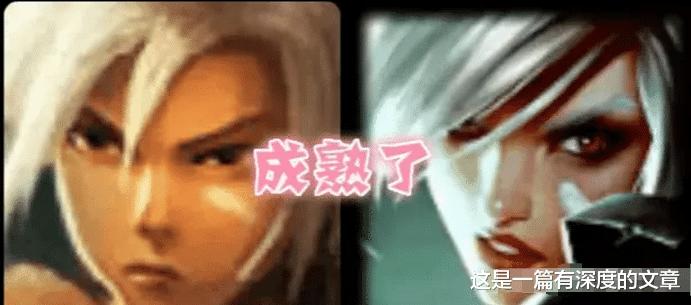 《【煜星娱乐公司】LOL近十年头像对比:诺手苍老了,女刀变大妈,而他却显得更稚嫩了!》