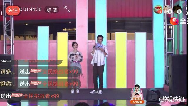 途游官网_全民K歌成冯提莫演唱会?这唱的也太好听了,粉丝们热情欢呼