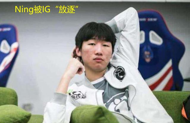 英雄联盟s3世界总决赛视频LOL:Ning王想通了?或成IG的救命稻草,下次直播将官宣一件事!