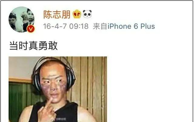 小虎队中,陈志朋真的活成最差的那个?看看真实情况