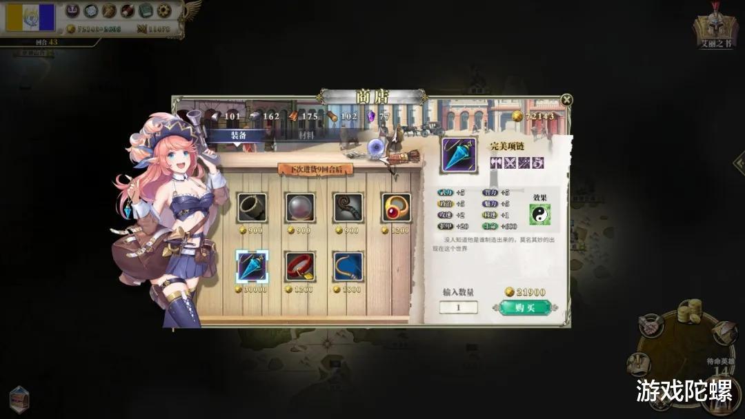 《【煜星在线登录注册】「日式幻想+大地图战略」,他们的独立游戏被朝夕光年看中了》