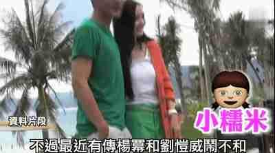 """www.uuu9_刘恺威想带小糯米上亲子节目?杨幂不同意要""""夺女""""?男方回应了"""